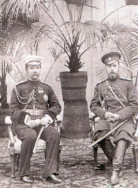 His Majesty The King of Thailand Rama V (Chulalongkorn) and Saint and Martyr the All-Russian Emperor Nicholas II Alexandrovich (1897)