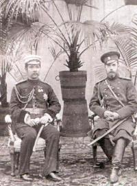 Е.В. король Таиланда Рама V (Чулалонгкорн) и св. страст. император Всероссийский Николай II Александрович (1897 г.)