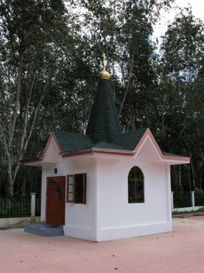 Baptistery chapel in honor of St. Nicholas the Wonderworker, archbishop of Myra in Lycia, at Holy Trinity Church on Phuket, Thailand
