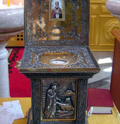 Reliquary of St. Nicholas, archbishop of Myra in Lycia