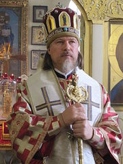 His Excellency MARK, archbishop of Yegorievsk, a vicar of Patriarch of Moscow and all Russia.