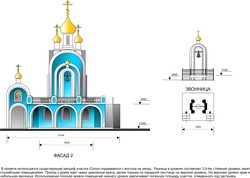 The project for the Holy Ascension Church on Samui (Suratthani Province)