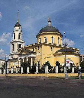 Church of the Great Ascension in Moscow