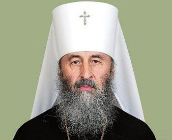 Metropolitan Onufrius of Chernivtsi and Bukovyna elected Primate of the Ukrainian Orthodox Church