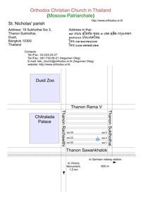 Карта-схема расположения храма во имя Святителя и Чудотворца Николая, Архиепископа Мир Ликийских в Бангкоке