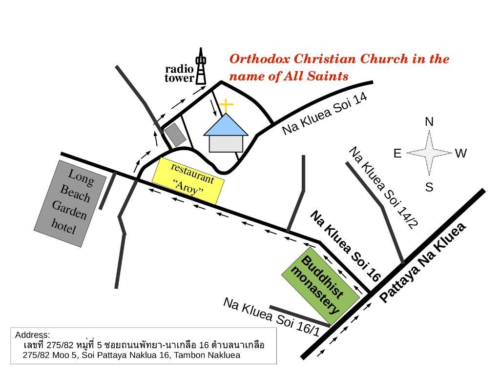 Карта-схема расположения храма во имя Всех Святых в Паттайе.
