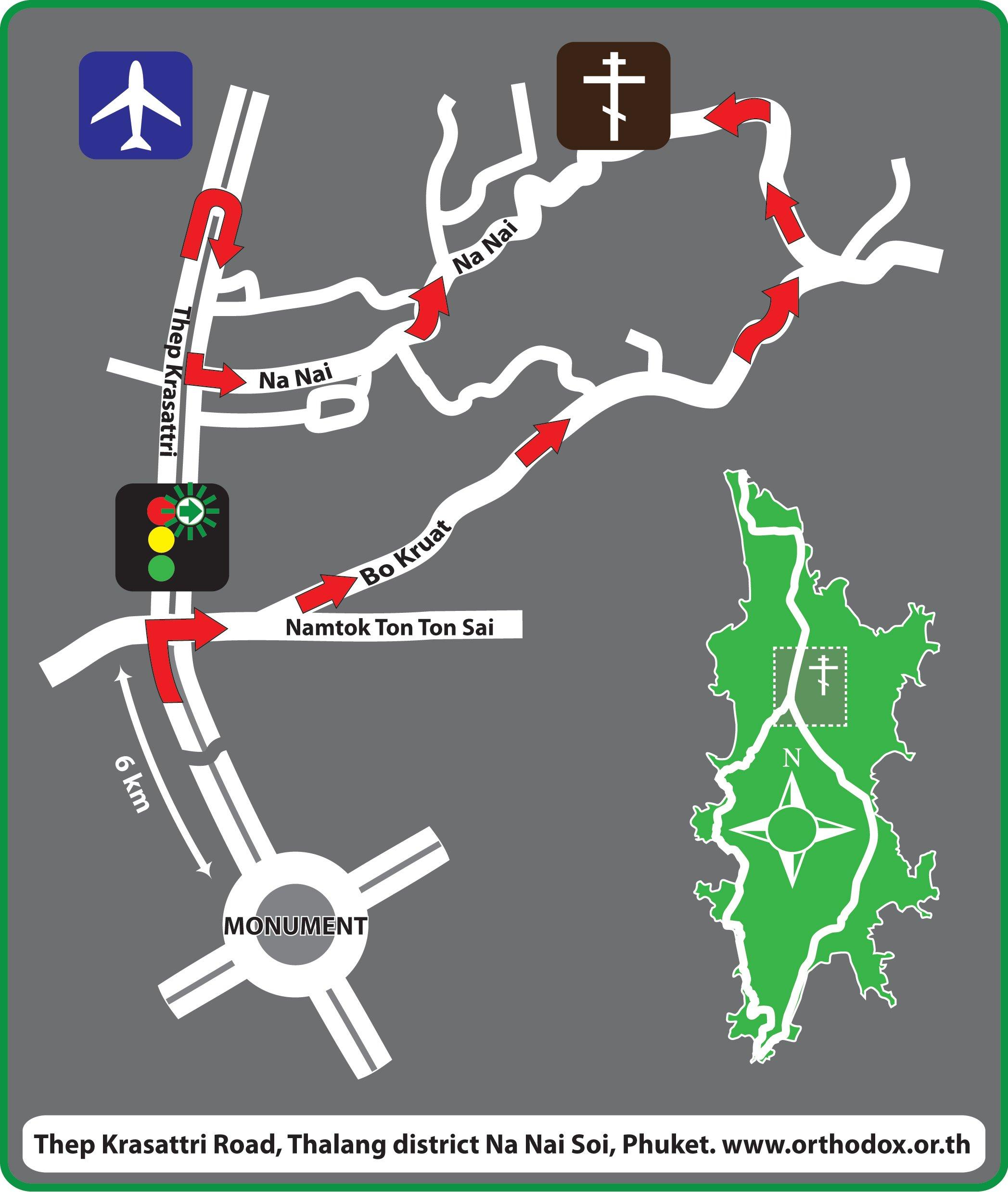 Карта-схема расположения храма во имя Святой Живоначальной Троицы на острове Пхукет.